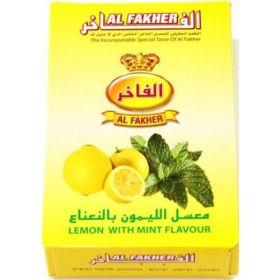 Лимон+Мята