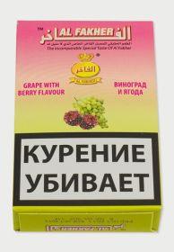 Виноград+Ягоды