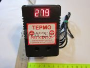 Регулятор температуры ЦТР 2х