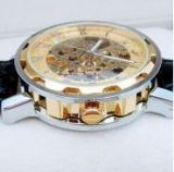 """Мужские часы LUXURY GOLD, автоподзавод, """"скелетон"""""""