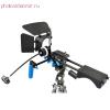 DSLR set-100 (small) Профессиональный комплект плечевого рига