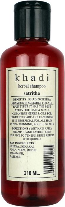 Оздоровительный шампунь Кхади Сатритха / Khadi Herbal Satritha Shampoo