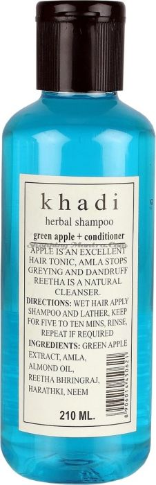 Шампунь-кондиционер Кхади Зеленое яблоко / Khadi Herbal Green Apple Shampoo&Conditioner