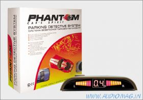 Phantom BS-400F(sl)