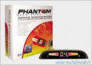 Phantom BS-400F(sl)