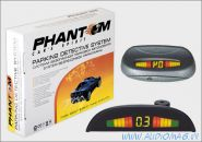 Phantom BS-425(bl)