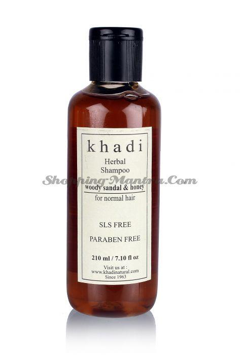 Шампунь Кхади Сандаловое дерево&Мед без парабенов и SLS / Khadi Herbal Woody Sandal&Honey Shampoo SLS Paraben Free