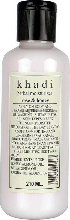 Увлажняющий лосьон для тела Роза&Мед Кхади (Khadi Rose&Honey Moisturizing Lotion)