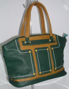 Недорогая зелёная сумка