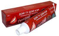 Зубная паста (Дэй Ту Дэй Кэр) Гвоздика, 100 гр