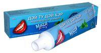 Зубная паста(Дэй Ту Дэй Кэр) Мята