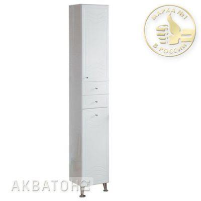 Шкаф-колонна Акватон Домус 1220-3