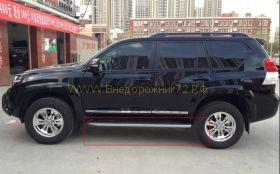 Молдинги на пороги  для Toyota Land Cruiser Prado 150