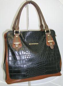 Недорогая чёрная сумка