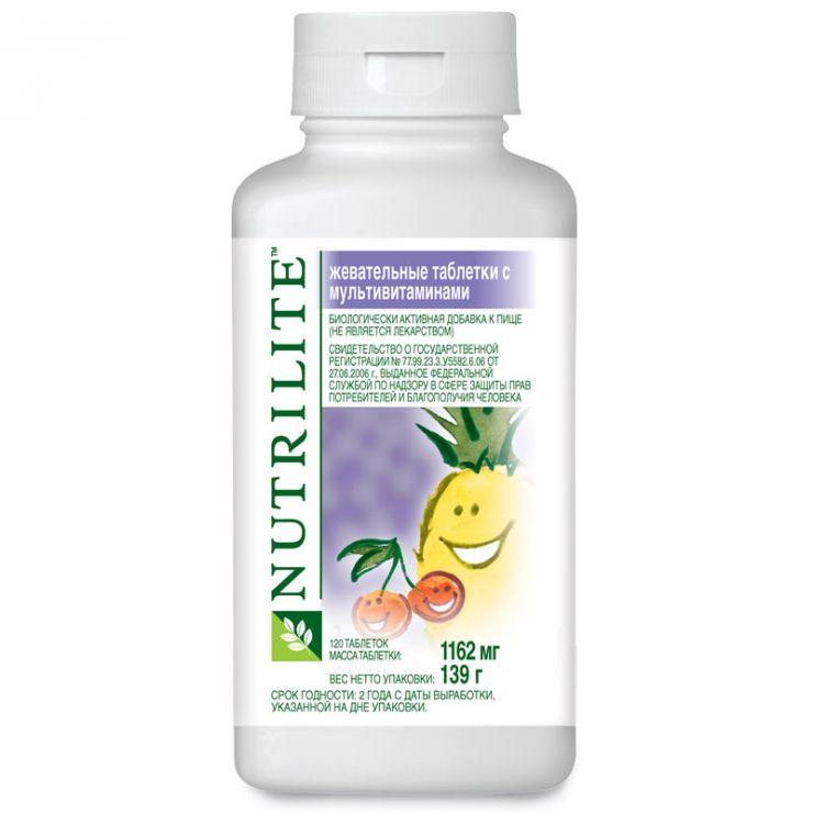 NUTRILITE жевательные таблетки с мультивитаминами