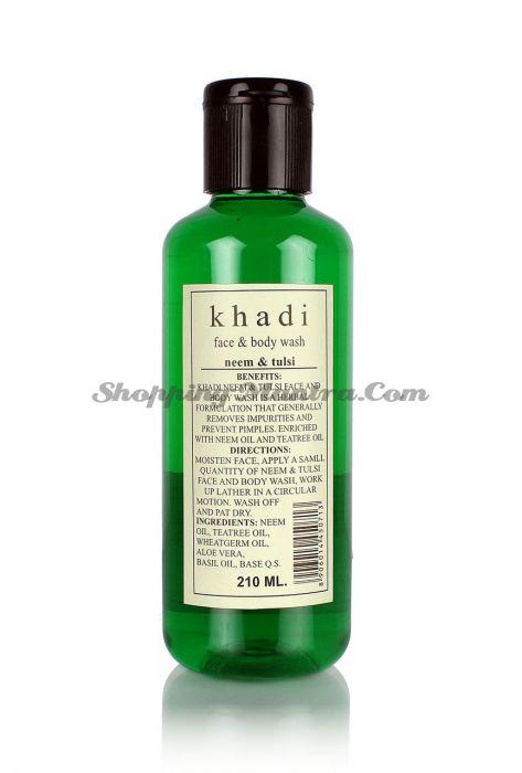 Очищающее средство для лица и тела Ним&Тулси Кхади (Khadi Neem&Tulsi Face&Body Wash)