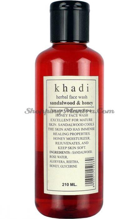 Очищающее средство для лица Сандал&Мед Кхади (Khadi Sandalwood&Honey Face Wash)