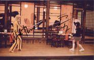 Автограф: Ума Турман, Чиаки Курияма. Kill Bill