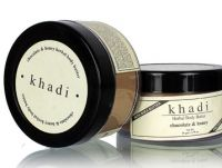 Khadi Chocolate Honey Body Butter Cream