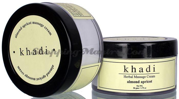 Массажный крем для лица Абрикос&Миндаль Кхади (Khadi Almond&Apricot Massage Cream)