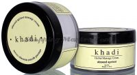 Khadi Almond&Apricot Massage Cream