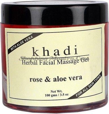 Массажный гель для лица Роза&Алое вера Кхади (Khadi Rose&Aloevera FacIal Massage Gel)