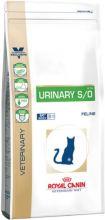 Urinary S/O LP34 (7 кг)