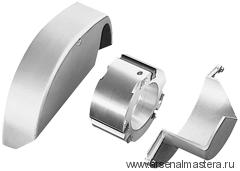 Приспособление для выборки клиновидного паза FESTOOL RS-HK 160x80 769540