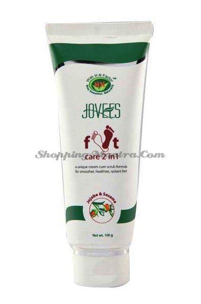 Крем-скраб для ног Жожоба&Кунжутное масло Джовис / Jovees Foot Cream&Scrub 2 in 1