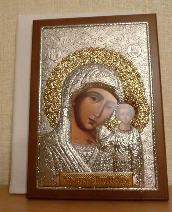 Серебряная с золочением икона Богородицы Казанской (листовое серебро, 15*21см., Россия)