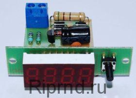 Вольтметр-частотомер сети ВЧС-036