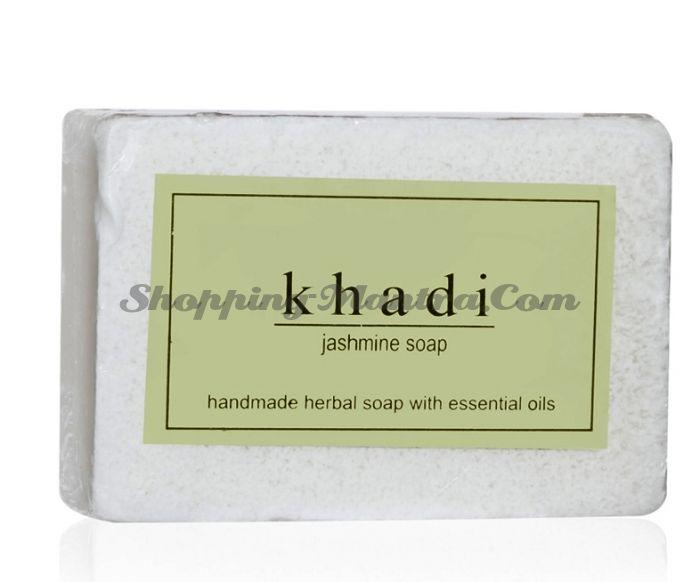 Мыло с натуральными эфирными маслами Жасмин Кхади (2шт.)(Khadi Herbal Jasmine Soap)
