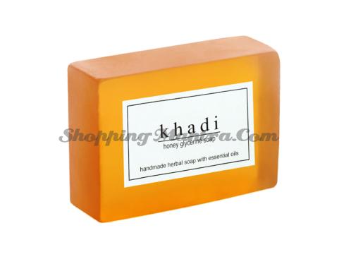 Мыло с натуральными эфирными маслами Мед (2шт.) (Khadi Herbal Honey Soap)