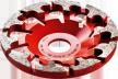 Алмазная чашка FESTOOL DIA ABRASIVE-D130 PREMIUM 768018