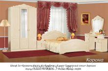Спальня Корона 9