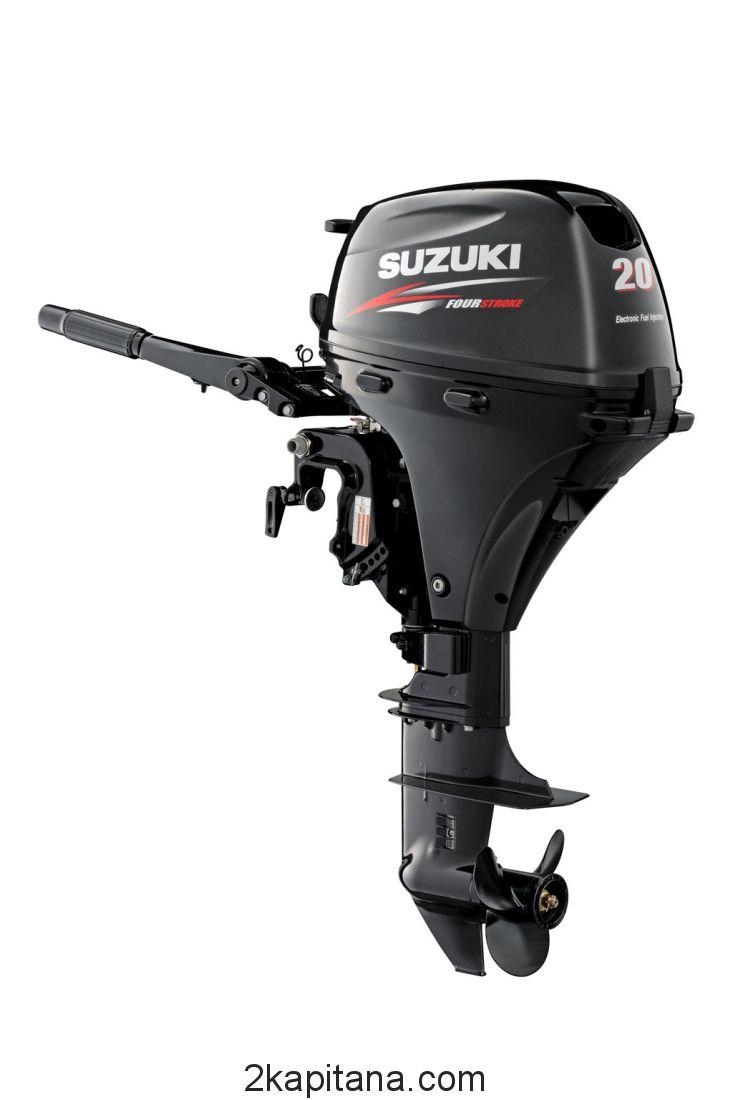 Лодочный мотор Suzuki DF20A (Сузуки) С переделкой