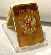 "Сувенир с эмблемой ""Золото партии"""