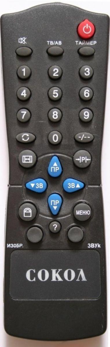 Пульт для AKAI/Sokol DF-65 (TV без t/t) (14CT12, 37ТЦ7164, 51ТЦ7164, 54ТЦ7164, 54ТЦ7364S)
