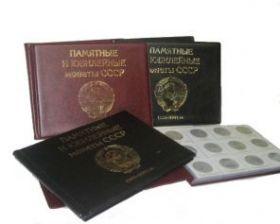 Монетник для хранения юбилейных монет СССР с 1965 по 1991  с изображениями монет