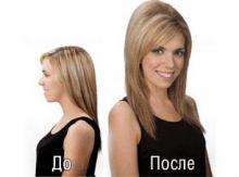 Заколка  объема волос