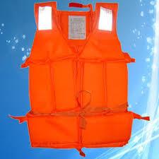 Спасательный жилет для взрослых