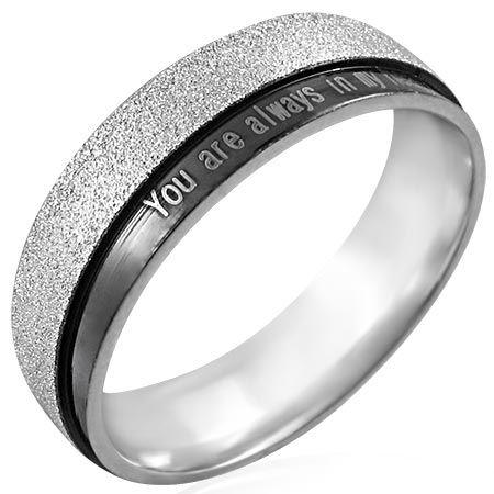 Кольцо Ты всегда в моем сердце