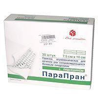 Раневая повязка ПараПран с лидокаином (7,5 х 10)