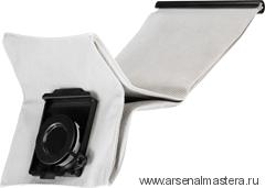 Мешок-пылесборник (фильтр многоразовый, мембранный) FESTOOL Longlife Longlife-FIS-CT 36