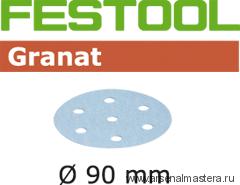 Материал шлифовальный FESTOOL  Granat P 500, комплект  из 100 шт. STF D90/6 P 500 GR /100