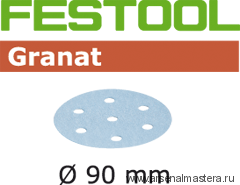 Материал шлифовальный FESTOOL  Granat P 1200, комплект  из 50 шт. STF D90/6 P 1200 GR /50