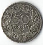 50 грошей. 1923 год. Польша.