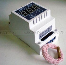 Регулятор температуры ИРТ-200