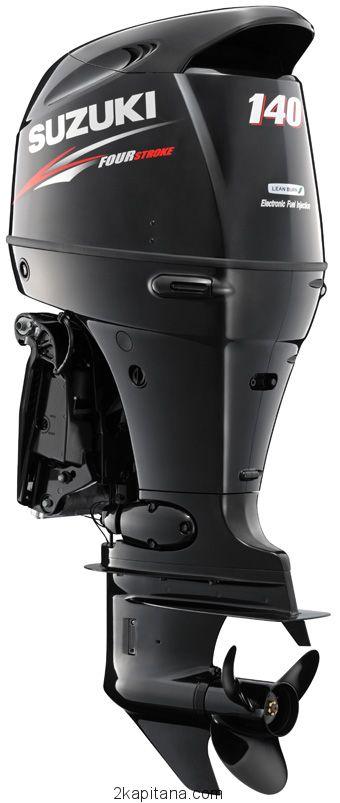 Лодочный мотор SUZUKI DF140 ATL (Сузуки)