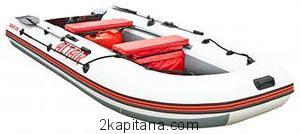 Лодка Altair PRO ultra - 425 ПВХ Надувная Моторная Альтаир Про Ультра
